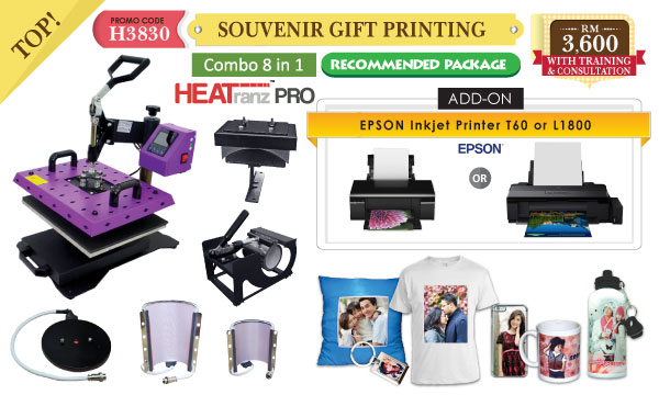 Souvenir Gift & Mug Printing Package (E3830) - HOTTEST in Market Now!