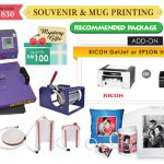 Combo Heat Transfer Package- Latest Promo Price by DIYPrintingSupply