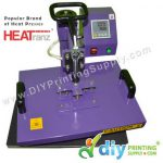 Apakah Itu Mesin Heat Press?