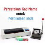Pakej Perniagaan Percetakan PVC ID Kad bersama DIYPrintingSupply.com