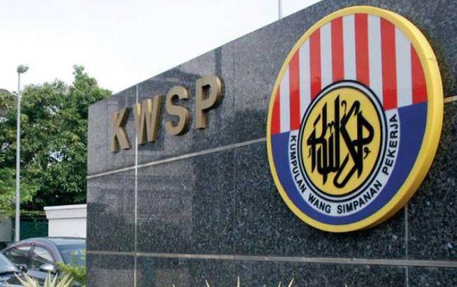 bangunan kwsp