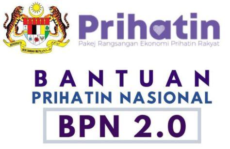 bantuan kewangan BPN