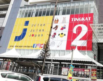 kedai baju bundle jalan-jalan japan